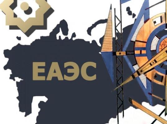 В ЕАЭС оцифрованы еще четыре межгосударственных процесса
