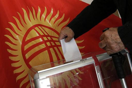 В Кыргызстане предложили провести референдум о выборе формы правления