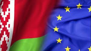 Европарламент одобрил соглашение об упрощении визового режима ЕС с Белоруссией