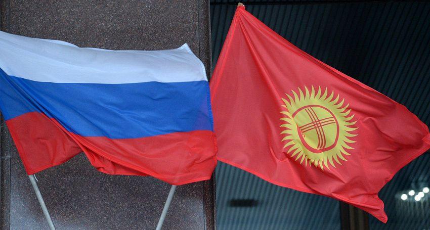 ЕАБР окажет поддержку Российско-Кыргызскому Фонду развития