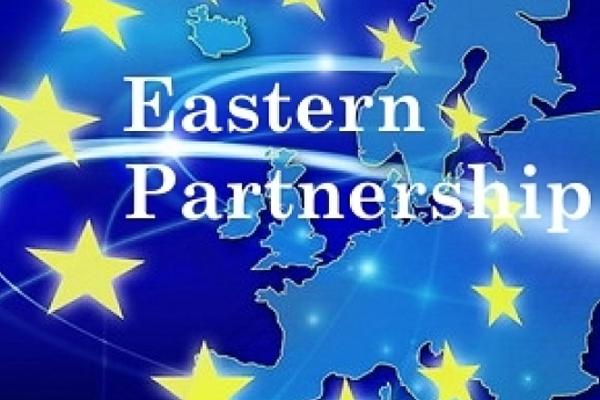 Приоритеты «Восточного партнерства» на ближайшие годы