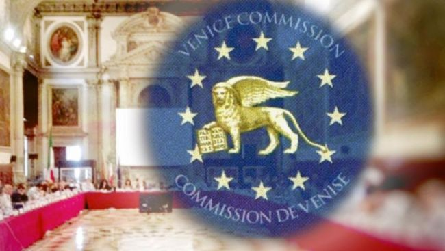 Венецианская комиссия оценит поправку к Конституции РФ до конца года