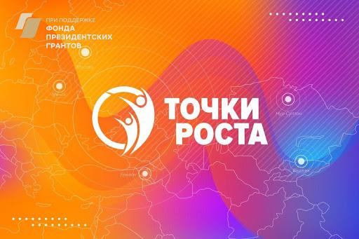 Мир после коронавируса – «Евразийская повестка 2030»