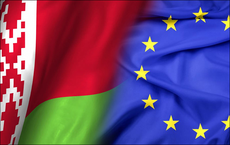 Евросоюз применяет к Беларуси «двойные стандарты»