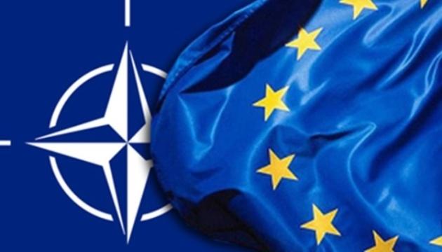 НАТО-2030: Североатлантический альянс ждет трансформация