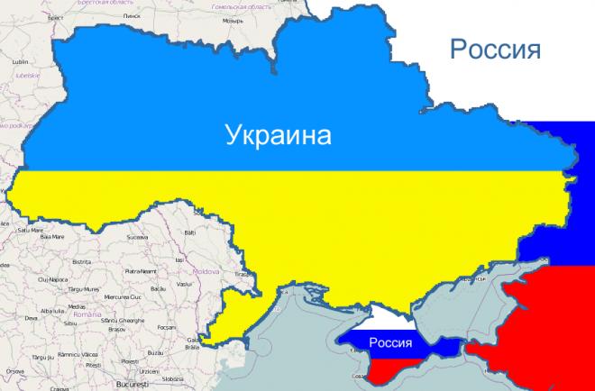 Турецкий «султан», украинский «не лох» и крымский вопрос
