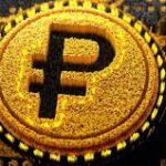 «Защита финансового суверенитета»: Россия начала разработку цифрового рубля