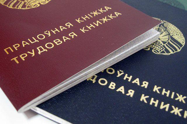Минсоцтруда Беларуси готовит изменения в пенсионное законодательство