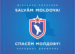 Главные новости Санду необходимо судить по статье «Измена Родине» — движение «Спасём Молдову»