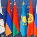 В ЕАЭС заработали новые методы борьбы с торговыми препятствиями