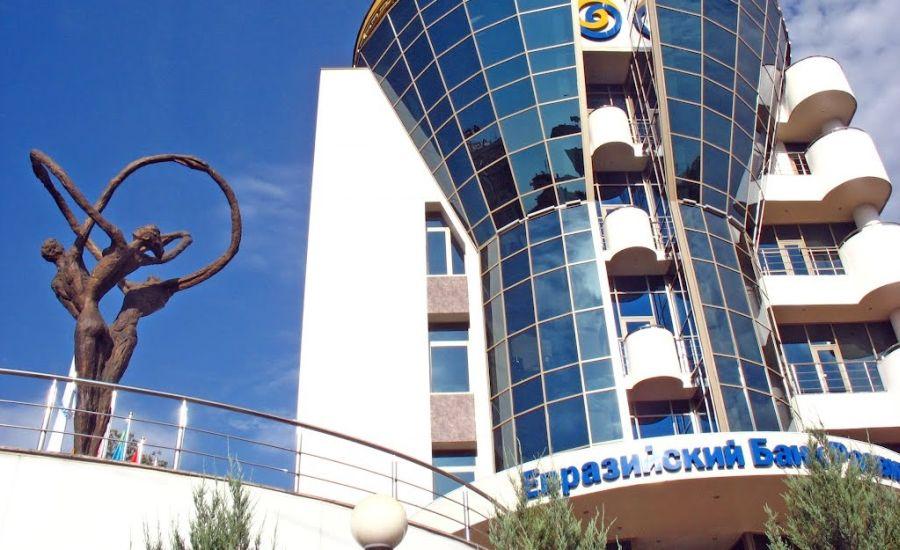 Банки стран ЕАЭС подписали соглашение о совместных инвестициях