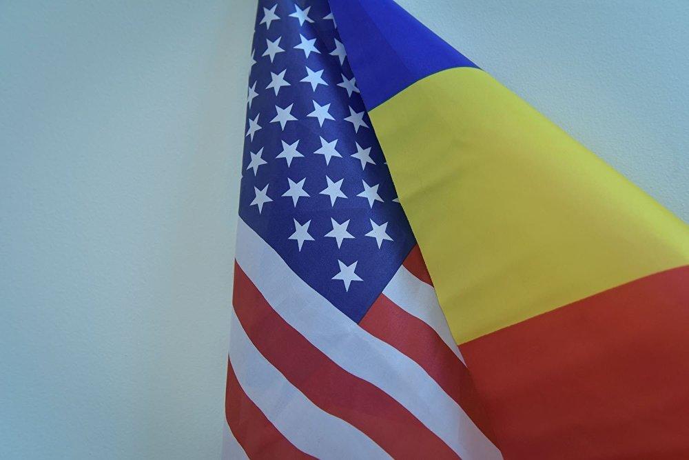 США разместили в Румынии разведывательно-ударные беспилотники