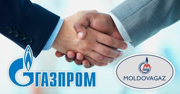 Глава «Молдовагаза» Чебан: «Газпром» продает Молдове газ по самым выгодным в регионе ценам