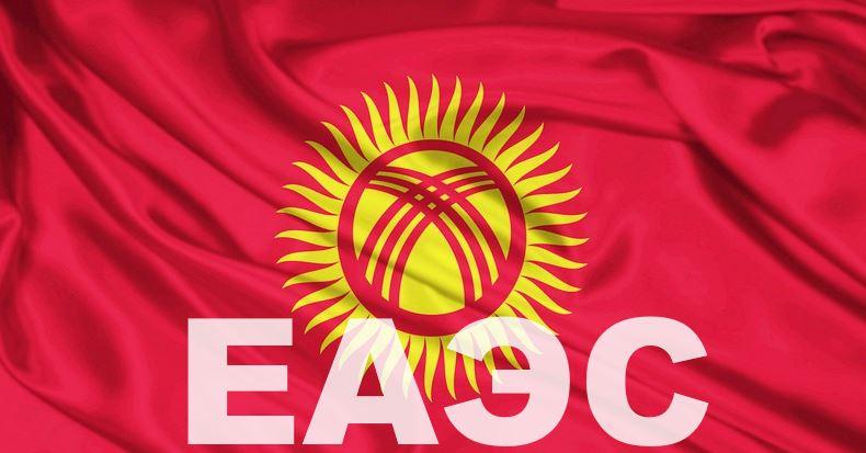 Сохранение экологии стало вопросом мира и войны для Кыргызстана