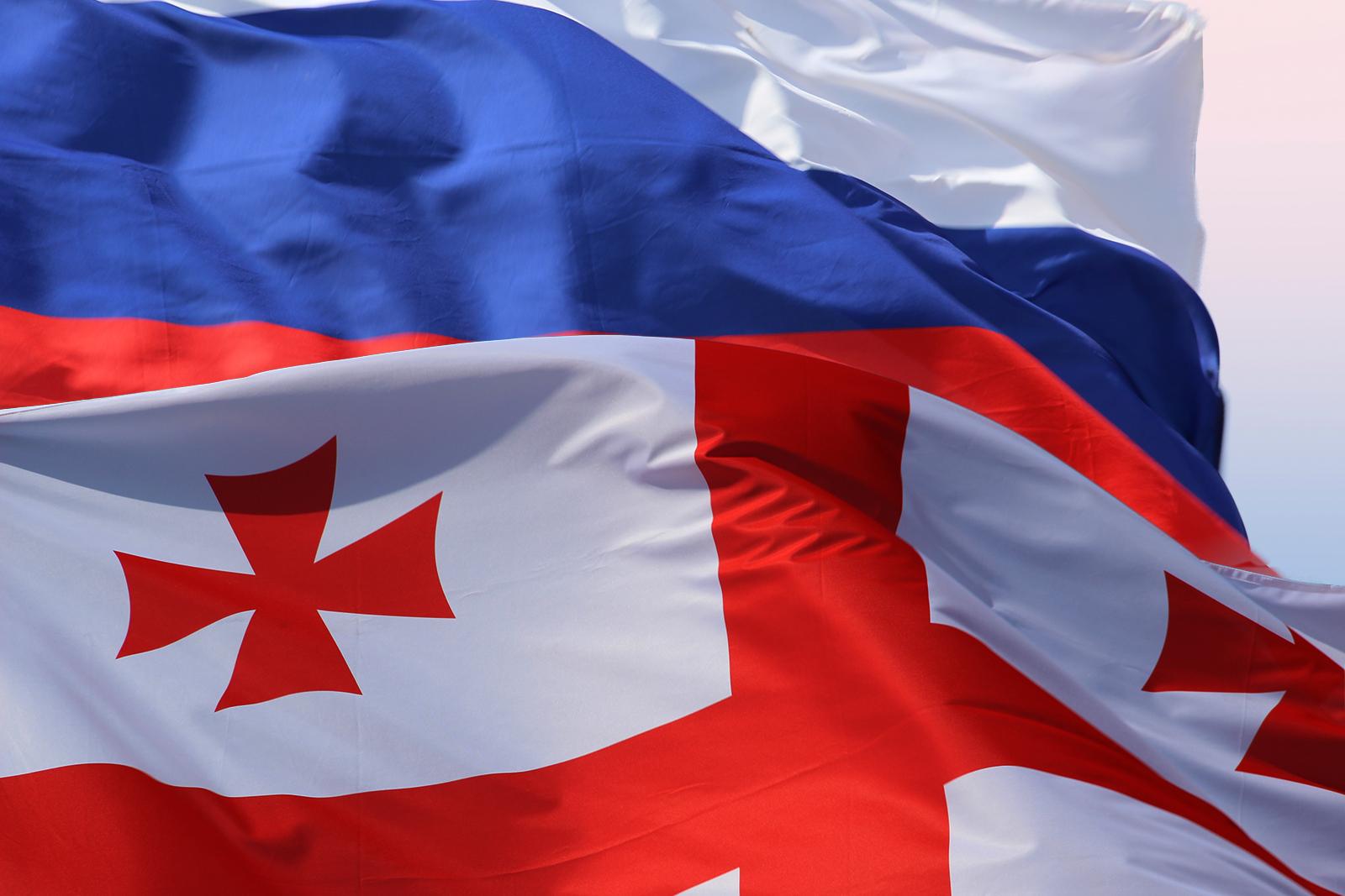 Грузия открывается и для граждан России
