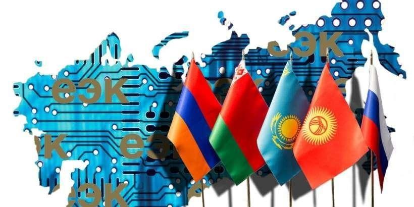 ЕАЭС освоит новые методы регулирования цифровых рынков