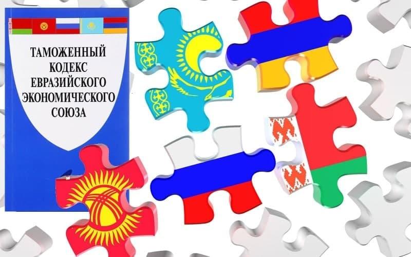 Мажилис Казахстана одобрил ратификацию протокола о внесении изменений в договор о ЕАЭС