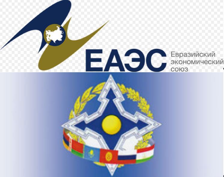 Пашинян пообещал расширить сотрудничество в рамках ОДКБ и ЕАЭС