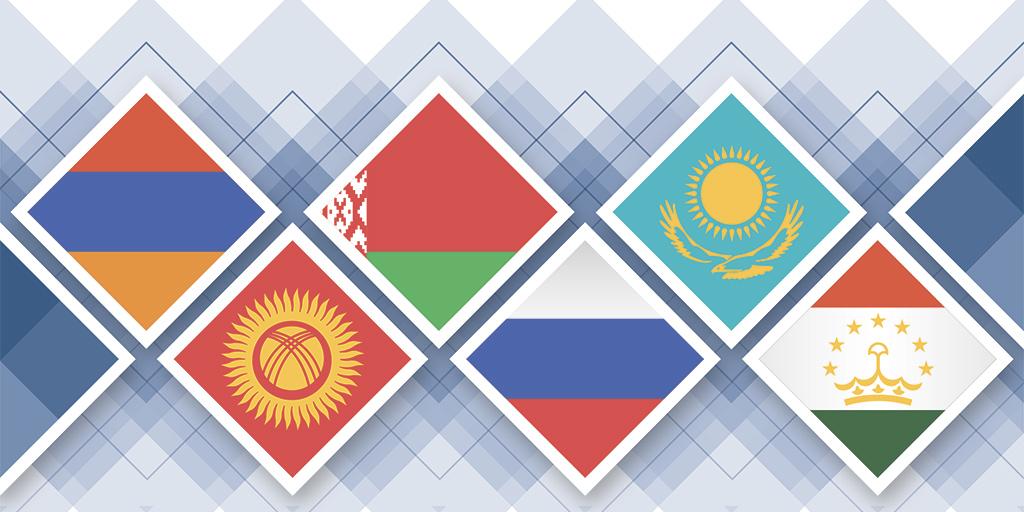 ЕАБР приступил к разработке Евразийской товаропроводящей системы