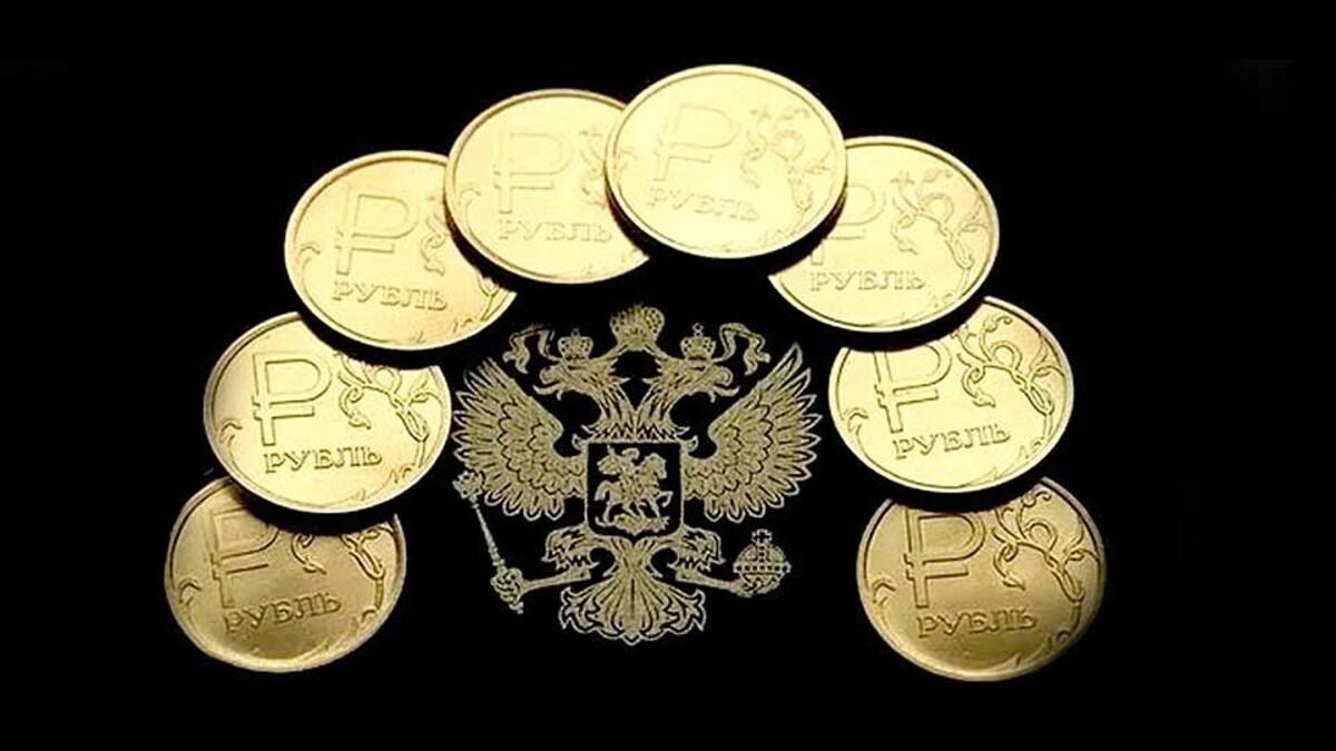Россия отказалась от доллара в Фонде национального благосостояния
