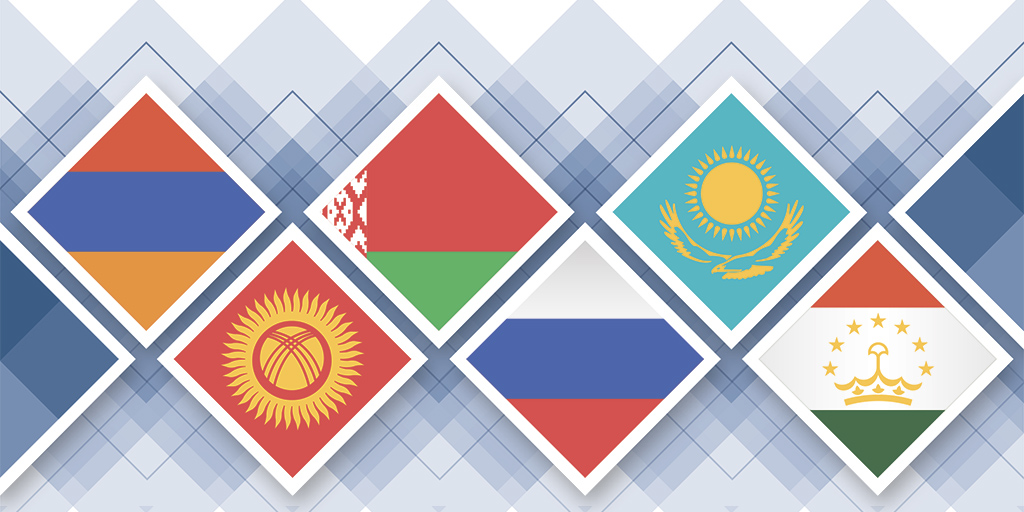 Евразийская интеграция за неделю