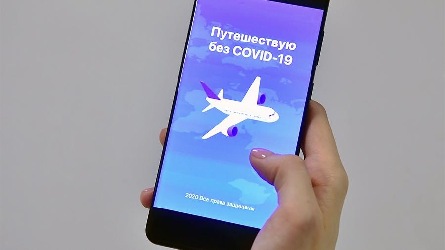 Приложение «Путешествую без COVID-19» помогло восстановить деловую активность в ЕАЭС после пандемии