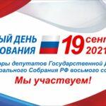 Давление не сработало: Что стоит за отказом ЕС признавать выборы в России
